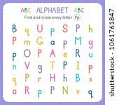 find and circle every letter p. ...   Shutterstock .eps vector #1061761847