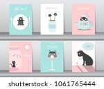 set of cute animals poster... | Shutterstock .eps vector #1061765444