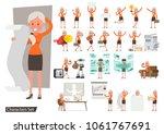 set of businesswoman worker... | Shutterstock .eps vector #1061767691