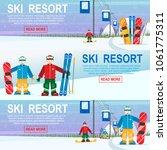 ski resort concept  set of... | Shutterstock .eps vector #1061775311