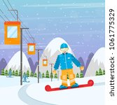 concept of a ski resort ... | Shutterstock .eps vector #1061775329