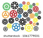 gear icons silhouette isolated... | Shutterstock .eps vector #1061779031