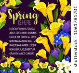 spring flower greeting card for ... | Shutterstock .eps vector #1061781701