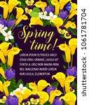 spring time poster for seasonal ... | Shutterstock .eps vector #1061781704