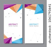 banner abstract colorful...   Shutterstock .eps vector #1061793641