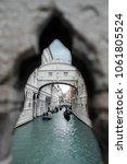 tour to venice. gondolas and... | Shutterstock . vector #1061805524