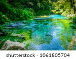 The Blue Eye Spring  Syri I...