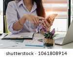 young female secretary holding... | Shutterstock . vector #1061808914