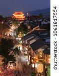 dali  china   march 22  2018 ... | Shutterstock . vector #1061817554