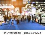 abstract blurred defocused... | Shutterstock . vector #1061834225