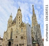 Stephansdom church in Vienna - stock photo