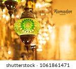 ramadan kareem meaning blessed... | Shutterstock . vector #1061861471