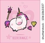 fantasy unicorn cute...   Shutterstock .eps vector #1061863337