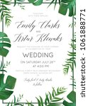 wedding floral invitation ... | Shutterstock .eps vector #1061888771