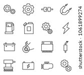 flat vector icon set   gears... | Shutterstock .eps vector #1061899274
