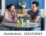 romantic couple. beautiful...   Shutterstock . vector #1061910065