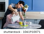 romantic couple. beautiful...   Shutterstock . vector #1061910071