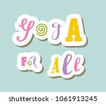lettering on background  yoga... | Shutterstock .eps vector #1061913245