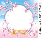 illustration vector of sakura...   Shutterstock .eps vector #1061921621