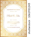 stylish gold and white wedding...   Shutterstock .eps vector #1061931245