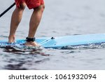 speed competition on stand up... | Shutterstock . vector #1061932094