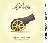 ramadan kareem  greeting card...   Shutterstock .eps vector #1061973695