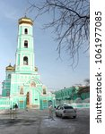 perm city  russia   march  4 ... | Shutterstock . vector #1061977085