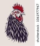 vector rooster illustration.... | Shutterstock .eps vector #1061977967