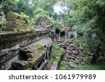 siem reap  cambodia on august 8 ... | Shutterstock . vector #1061979989
