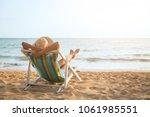 summer beach vacation concept ... | Shutterstock . vector #1061985551