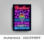 cocktail party poster vector... | Shutterstock .eps vector #1061994899
