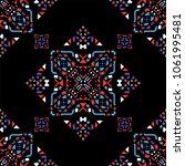 decorative hand drawn seamless... | Shutterstock .eps vector #1061995481