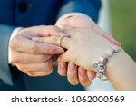 ring wedding ceremony | Shutterstock . vector #1062000569