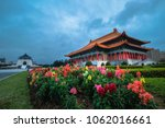 chiang kai shek memorial hall ... | Shutterstock . vector #1062016661