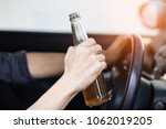 close up of driver and drinking ...   Shutterstock . vector #1062019205