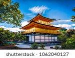 the golden pavilion at... | Shutterstock . vector #1062040127