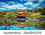 The Golden Pavilion At...