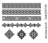 a set of black and white... | Shutterstock .eps vector #106205759