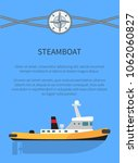 steamboat poster and text... | Shutterstock .eps vector #1062060827