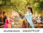 thai girls children playing... | Shutterstock . vector #1062079139