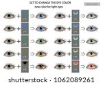 optical lens. set to change the ... | Shutterstock .eps vector #1062089261