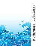 Swirly Blue Background