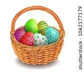 vector illustration wicker... | Shutterstock .eps vector #1062177179