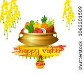 happy vishu greeting card... | Shutterstock .eps vector #1062201509