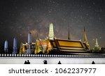 grand palace wat phra keaw at... | Shutterstock . vector #1062237977