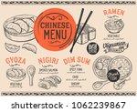 japanese sushi restaurant menu. ... | Shutterstock .eps vector #1062239867
