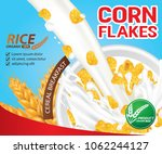 corn flakes   cereal product... | Shutterstock .eps vector #1062244127