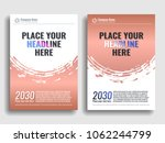 collection of covers with brush ... | Shutterstock .eps vector #1062244799