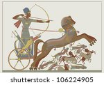 Ancient Egyptian Vector Relief...