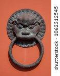 asian bronze door knocker | Shutterstock . vector #1062312545